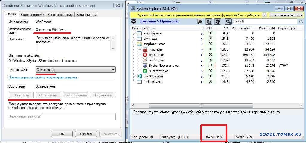 programma-ispravleniya-oshibok-windows