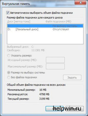 Что делать если в Windows 7 исчезли точки восстановления?